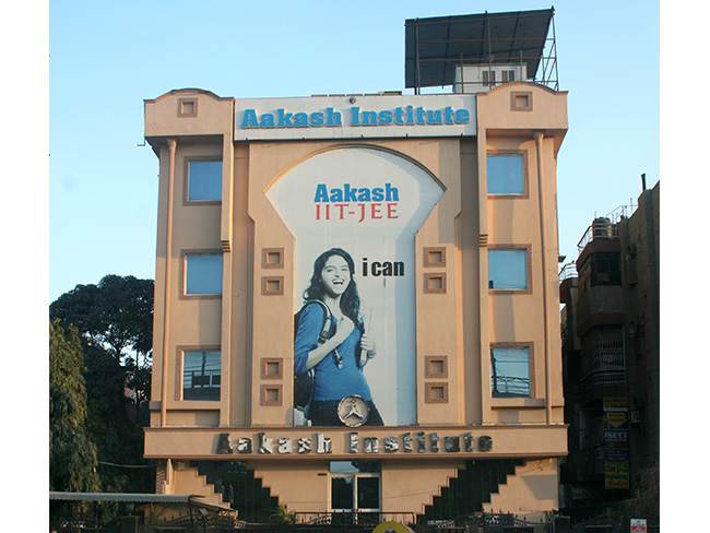 Aakash Institute Janak Puri