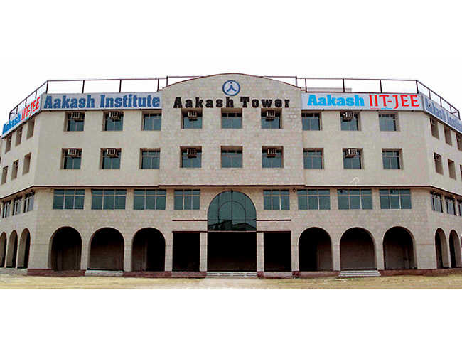 Aakash Institute Dwarka