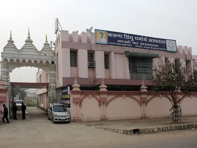 Karuna Sindhu Hospital