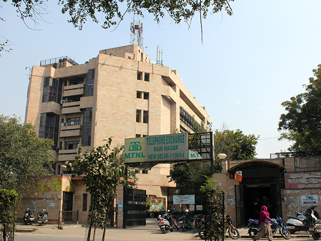 MTNL Hari Nagar Exchange