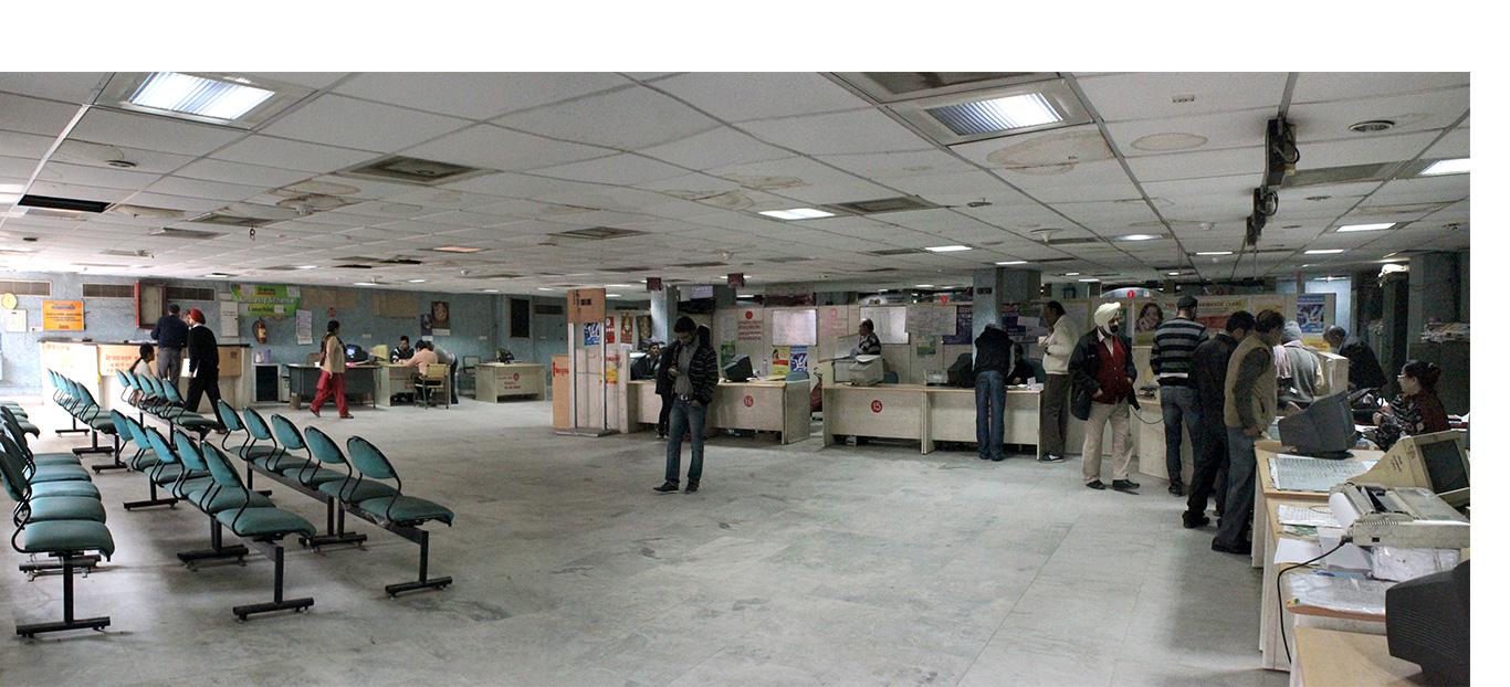 MTNL Rajouri 4