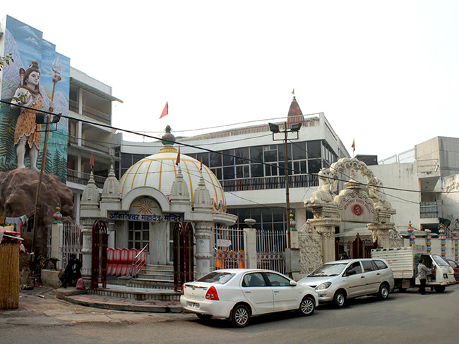 Omkareshwar Mahadev Temple